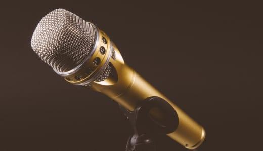 zoomの画面共有で音声も共有する方法