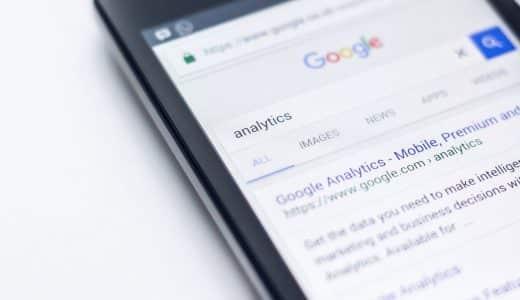 Google広告とGoogleアナリティクスを連携させる方法